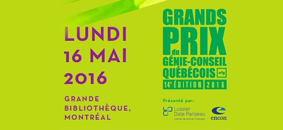 Grands Prix du génie-conseil québécois